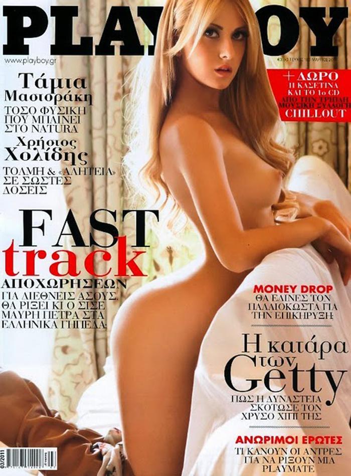 γυμνό πορνό γκαλερί φωτογραφιών