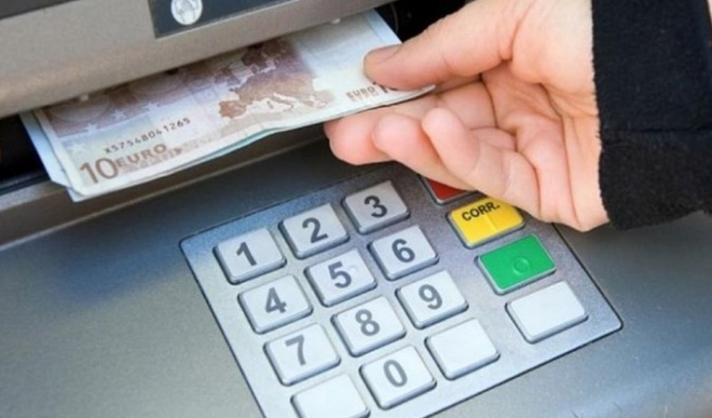 Επικουρικές συντάξεις: Νωρίτερα η πληρωμή τους λόγω εορτών - Η νέα ημερομηνία