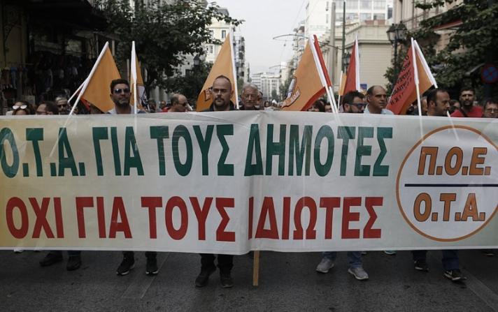Πορεία στο κέντρο της Αθήνας από την ΠΟΕ-ΟΤΑ ενάντια σε διάταξη του αναπτυξιακού πολυνομοσχεδίου