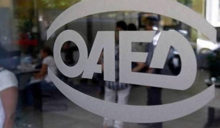 Τρία προγράμματα του ΟΑΕΔ για να μειωθεί η ανεργία - Ποιους αφορούν
