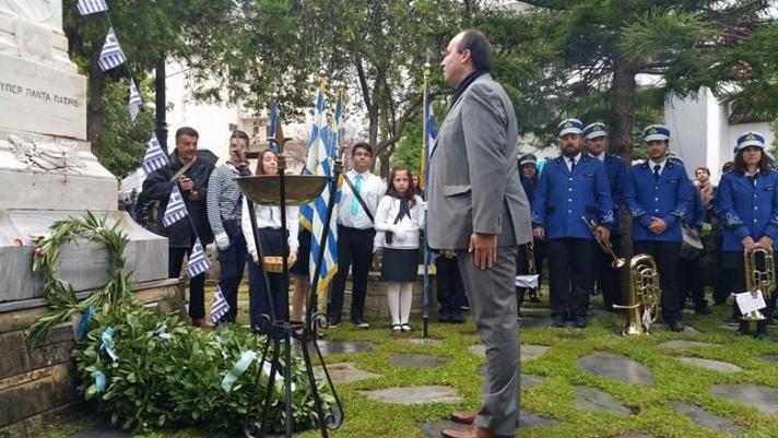 Στις εορταστικές εκδηλώσεις για την εθνική επετείου της 28ης Οκτωβρίου στο Ξυλόκαστρο παραβρέθηκε ο Γιατρός Αναστάσιος Γκιολής