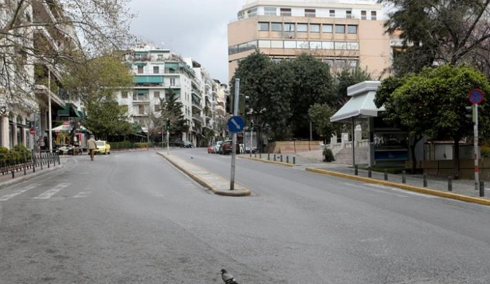 Κορωνοϊός: 1.155 παραβάσεις σε όλη την Ελλάδα για άσκοπες μετακινήσεις χθες - 6 συλλήψεις για λειτουργία καταστημάτων