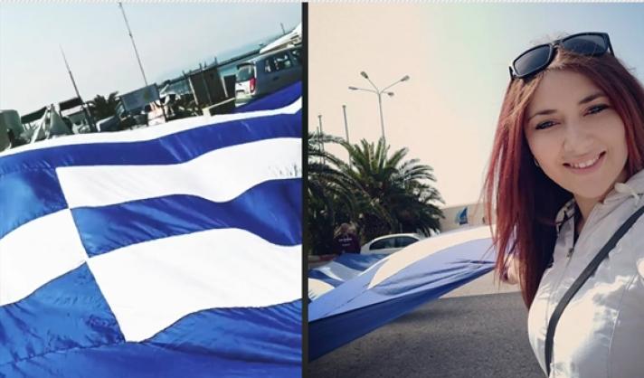 Κυματίζει περήφανα η τεράστια σημαία στην Μυτιλήνη