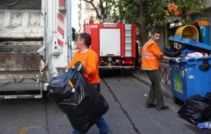 Κινητοποιήσεις εξήγγειλε η ΠΟΕ - ΟΤΑ ενάντια στην εκχώρηση της καθαριότητας σε ιδιώτες