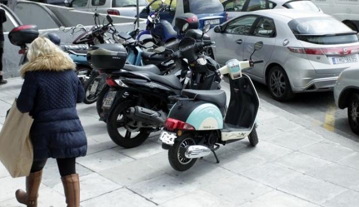Έρχεται ρύθμιση για πάρκινγκ δικύκλων στα κέντρα των πόλεων