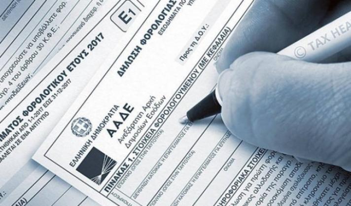 Παράταση για τις φορολογικές δηλώσεις - ΤΩΡΑ