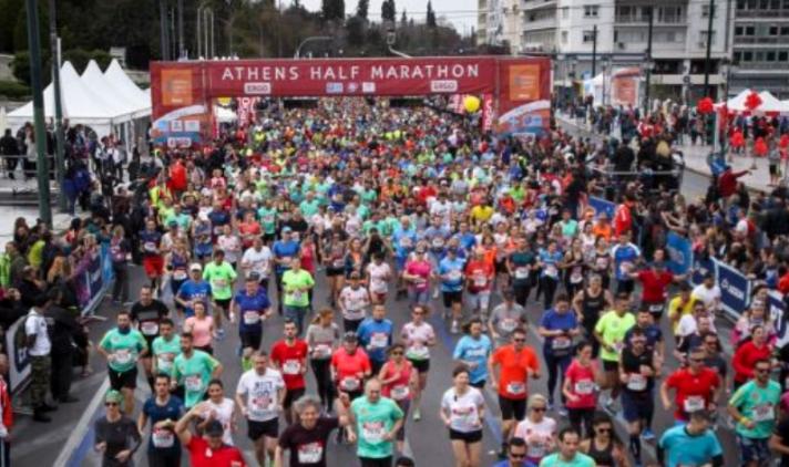 Ημιμαραθώνιος: Κυκλοφοριακές ρυθμίσεις στο κέντρο της Αθήνας
