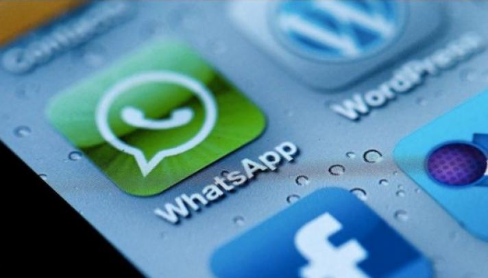 WhatsApp : Σβήσετε αμέσως αυτό το μήνυμα, αν δεν θέλετε να σας χακάρουν