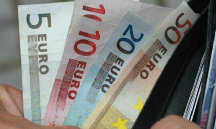 Αναδρομικά, συντάξεις Σεπτεμβρίου: Πότε πληρώνονται ΙΚΑ, Δημόσιο, ΟΠΕΚΑ, ΚΕΑ, ΕΦΚΑ, Χηρείας