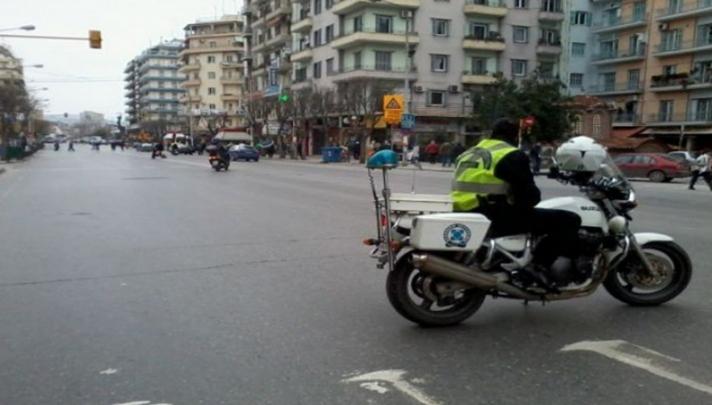 Θεσσαλονίκη: Απαγόρευση στάσης και στάθμευσης ΙΧ σε περιοχές του κέντρου ενόψει της επίσκεψης Πομπέο