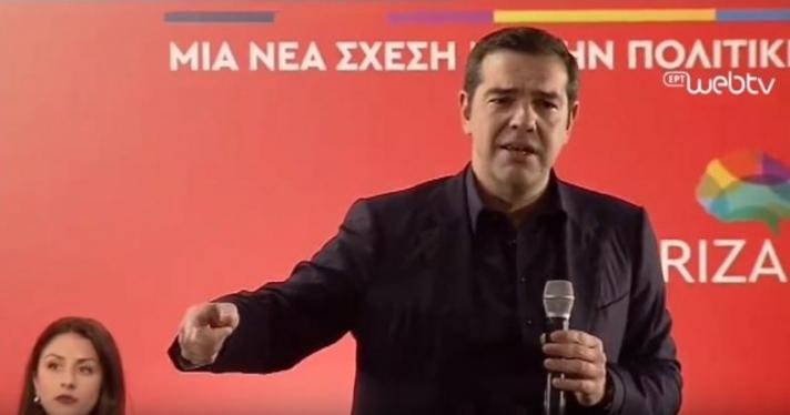 Τσίπρας κατά κυβέρνησης: Στα 600 ευρώ η επιβάρυνση της μεσαίας τάξης για 17 ευρώ ελάφρυνση και κατάργηση της 13ης σύνταξης (Video)