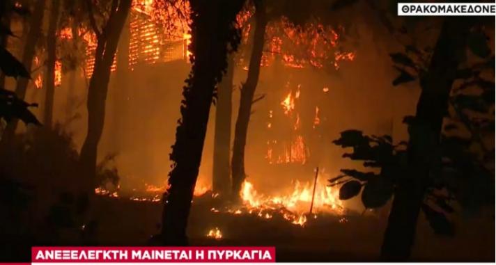 Καίγονται σπίτια στους Θρακομακεδόνες