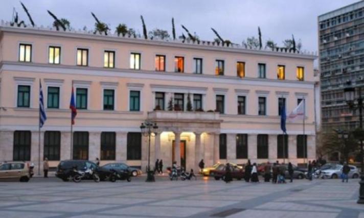 Ο Πρόεδρος της Σερβίας στο Δημαρχιακό Μέγαρο της Αθήνας