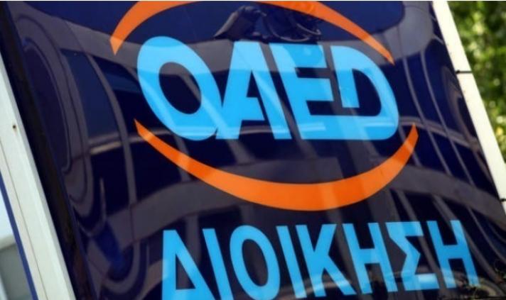 ΟΑΕΔ: Ανοίγει η πλατφόρμα για την έκτακτη μηνιαία αποζημίωση εποχικά εργαζομένων