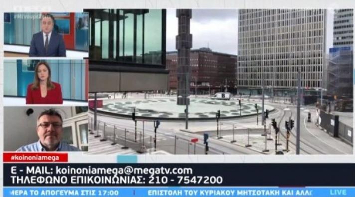62 νεκροί στη Σουηδία αλλά δεν κλείνει τίποτα – Ανοιχτά όλα, εστιατόρια, σχολεία