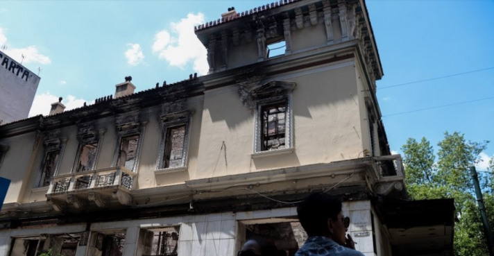 Σεισμός στην Αθήνα: Χαμός στο twitter με το #σεισμός