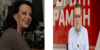 Δημοσιογραφικές μεταγραφές - Άλλος για Χίο τράβηξε κι άλλος για Μυτιλήνη !!!