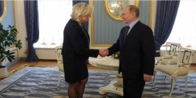 Αιφνιδιαστική συνάντηση στο Κρεμλίνο Λεπέν σε Πούτιν: Οι χώρες μας ανήκουν στους «πραγματικούς αγωνιστές κατά της τρομοκρατίας»