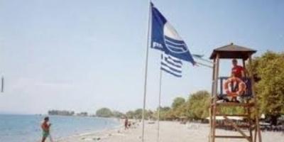 Ο Δήμος Ξυλοκάστρου-Ευρωστίνης ενδιαφέρεται για την πρόσληψη 2 Ναυαγοσωστών με τρίμηνη σύμβαση
