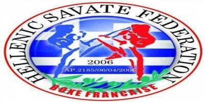 Έκτακτη ενημερώσει της Ελληνικής Ομοσπονδίας  BOXE SAVATE (Επείγον)