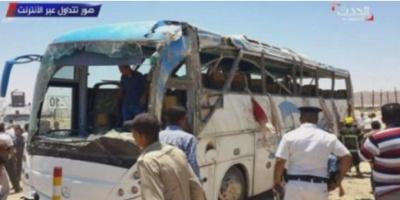 Αίγυπτος: Εν ψυχρώ εκτέλεση 26 Χριστιανών Κοπτών από ενόπλους