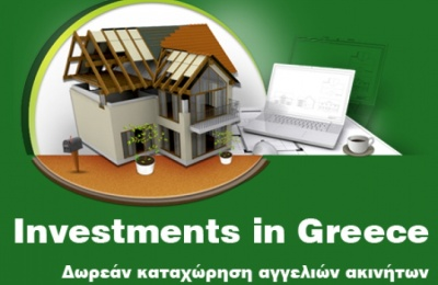 investmentsingreece.gr