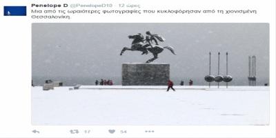 Μια από τις ωραιότερες φωτογραφίες που κυκλοφόρησαν από τη χιονισμένη Θεσσαλονίκη.
