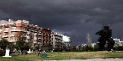 Έρχεται ραγδαία επιδείνωση του καιρού με βροχές και καταιγίδες