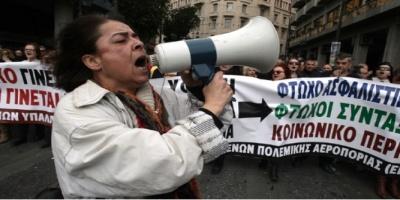 Γενική απεργία ΓΣΕΕ και ΑΔΕΔΥ
