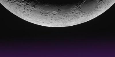 Έρχεται Σήμερα  το «Μαύρο Φεγγάρι» που το συνδέουν με το τέλος του κόσμου