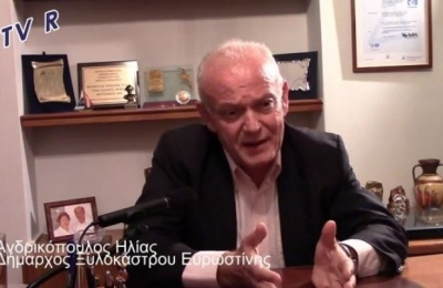 Συνέντευξη του Δημάρχου Ξυλοκάστρου - Ευρωστίνης στο Radio TV Ramona