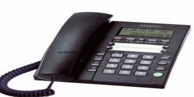 ΜΕΓΑΛΗ ΠΡΟΣΟΧΗ ...ΔΩΣΤΕ ΒΑΣΗ: Αν σας καλεί αυτό το τηλεφωνικό νούμερο μην απαντήσετε!
