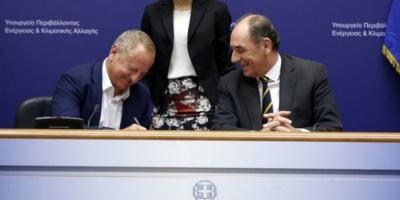 Υδρογονάνθρακες: Τρεις χερσαίες περιοχές της Δυτικής Ελλάδας παραχωρήθηκαν για έρευνες