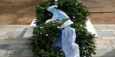 Απόφαση Σοκ Του Δημάρχου Καλλιθέας απαγόρευσε την Κατάθεση Στεφανιών