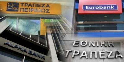 Τώρα: ΑΝΑΚΟΙΝΩΣΗ-ΒΟΜΒΑ από τις τράπεζες προς όλους