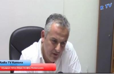 Συνέντευξη του Δημάρχου Βέλου Βόχας στο Radio TV Ramona