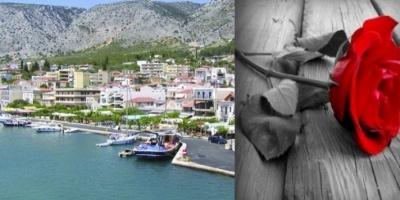 Τραγική ειρωνεία: Για νοσηλεία στο νοσοκομείο Μεσολογγίου πήγαινε η 43χρονη απο τον Αστακό ...