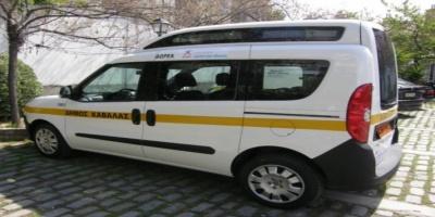 Αγνοείται η τύχη του οχήματος μεταφοράς ατόμων με κινητικά προβλήματα