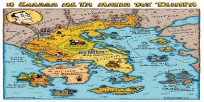 Η Ελλάδα με τα μάτια του Τσίπρα, σάτιρα που έγινε viral