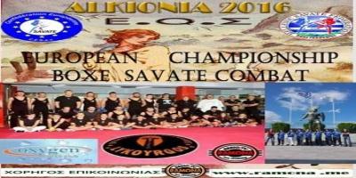 Πανευρωπαϊκό Πρωτάθλημα ΒΟXE SAVATE