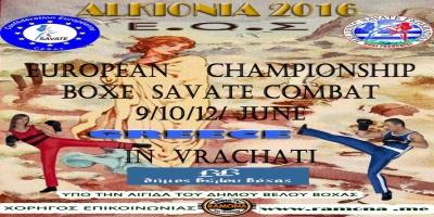 Οργανωτική Τεχνική επιτροπή Πανευρωπαικού Πρωταθλήματος BOXE SAVATE