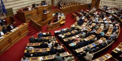 Βουλή: Ομιλητές σε συνέδριο με θέμα «Κρίση-Μεταρρυθμίσεις-Ανάπτυξη» Τσακαλώτος, Δραγασάκης